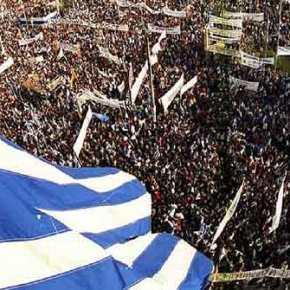 ΣΟΚ & ΔΕΟΣ! Πάνω από 1 εκατ. πολίτες υπολογίζεται ότι θα πάνε στοσυλλαλητήριο!