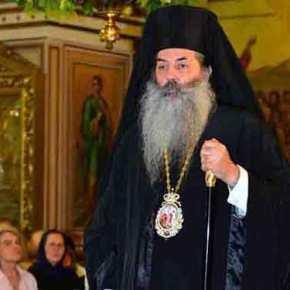 Μητροπολίτης Σεραφείμ: «θα προσέλθω ως απλός πολίτης θα είναι εκεί πάνω από 20 μέλη της ΙεράςΣυνόδου».
