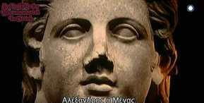 Μέγας Αλέξανδρος – Ο Άνθρωπος Πίσω από το Μύθο(Ντοκιμαντέρ)