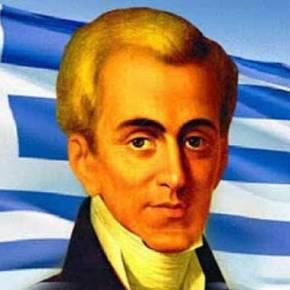 Η περήφανη απάντηση του Καποδίστρια προς τους Βρετανούς: «Με ρωτάτε για τα σύνορα της Ελλάδος, σαςαπαντώ»