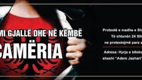 Αλβανία: Προγραμματίζεται διαμαρτυρία στην ελληνικήπρεσβεία