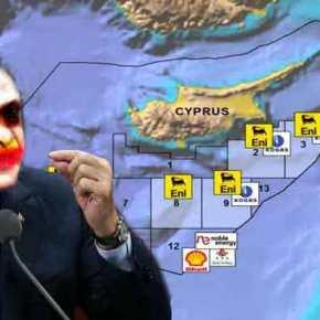 """""""Παιχνίδι"""" για γερά νεύρα στην κυπριακή ΑΟΖ! Σύσκεψη στο προεδρικό στηΛευκωσία"""