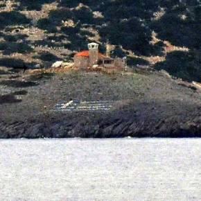 Επί 24ωρη τουρκική παρακολούθηση η Καλόλιμνος: Αναφέρουν μετακινήσεις ελληνικών δυνάμεων –Βίντεο