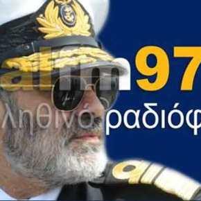 Ο Ναύαρχος Κ. Χρηστίδης στον realfm 97.8 «Αναμένω σοβαρότερο επεισόδιο με τουρκικά πλοία πολύκοντά»