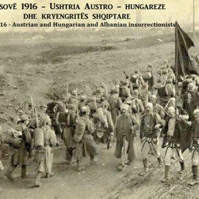 Οι Αλβανοί και η καταγωγή τους: (Αλβανικοί) μύθοι και ιστορικήπραγματικότητα