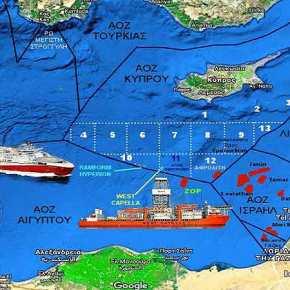 Γερμανικός Τύπος: Όλη η Ευρώπη στο πλευρό Ελλάδας και Κύπρου απέναντι στονΕρντογάν