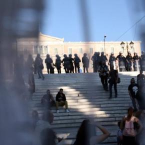 Συλλαλητήριο: «Φρούριο» η Αθήνα σήμερα! Κλειστοί δρόμοι καισυγκεντρώσεις