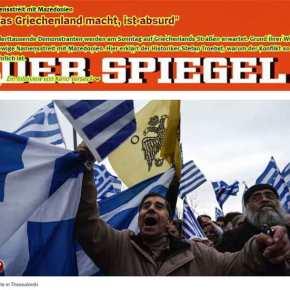 Der Spiegel: Αυτό που κάνει η Αθήνα στο «Μακεδονικό» είναι παράλογο καιεπικίνδυνο