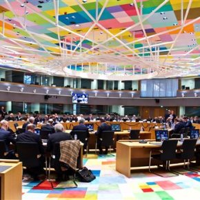 Το σχέδιο του ESM για το ελληνικό χρέος στο EuroWorking Group τηςΠέμπτης