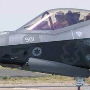 «Βόμβα» από το Ισραήλ για τα F-35: «Έχουν σοβαράπροβλήματα