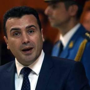 Τη μετονομασία του αεροδρομίου και της εθνικής οδού των Σκοπίων ανακοίνωσε οΖάεφ