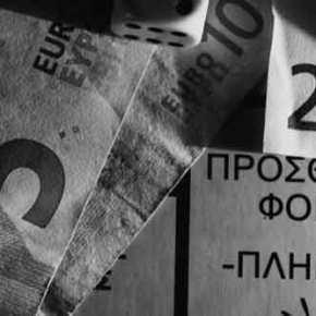 Φορολογική «σφαγή» για το πρωτογενές πλεόνασμα 1,9 δισ.ευρώ