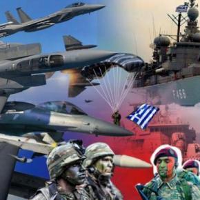 Ένοπλες Δυνάμεις Ελλάδας – Τουρκίας: Ποιοτική υπεροχή Vs Αριθμητικήυπεροπλία
