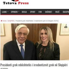Ερεθίστηκαν' οι Αλβανοί εθνικιστές από τις δηλώσεις του προέδρου ΠροκόπηΠαυλόπουλου