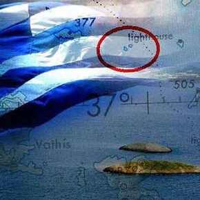 Γερμανικός Τύπος: Ο Ερντογάν τα βάζει με ΗΠΑ, Ελλάδα καιΚύπρο