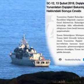 Τουρκικό υπουργείο Εξωτερικών: «Τα Ίμια είναι τουρκικά- Η Ελλάδα να σταματήσει να παραπληροφορεί την κοινήγνώμη»