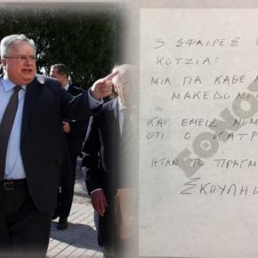 Αυτές είναι οι απειλητικές επιστολές που έλαβε ο ΝίκοςΚοτζιάς