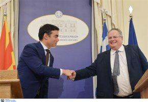 «Παραγωγικός» ο νέος γύρος επαφών με την ΠΓΔΜ για οικοδόμησηεμπιστοσύνης