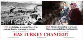 Στις σπηλιές που κρύφτηκαν το 1923 Έλληνες κρύβονται σήμερα Κούρδοι! Βίντεο αφιερωμένο στηΔύση