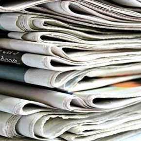 Περίεργο Πρωτοσέλιδο Της Εφημερίδας «Αυγή» – Τι Υπαινίσσεται Για Το Σκοπιανό(Εικόνα)