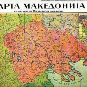 «Μιλούν σλαβομακεδόνικα σε Φλώρινα-Καστοριά-Εδεσσα»