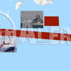 Τουρκία: Απειλητικές Νavtex μετά την αποκάλυψη της προπαγάνδας με το«MERIAN»