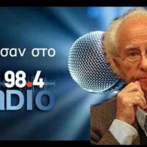 «Δεν είναι Μακεδόνες… Λύση χωρίς εθνικισμούς με σύνθετο όνομα…»