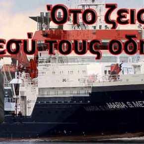 Το βρώμικο σχέδιο της Γερμανίας κατά Ελλάδας και Κύπρου για τα κοιτάσματαυδρογονανθράκων