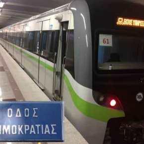 Κάνουν Τα Πάντα Για Να «Μποϊκοτάρουν» Το Συλλαλητήριο! Κλείνουν Το Μετρό ΤηνΚυριακή