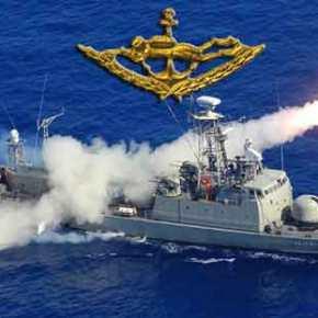 Ντοκουμέντο: Πώς ο ελληνικός Στόλος παρατάχθηκε αθόρυβα στο Αιγαίο τις ώρες της κρίσης –Φωτό
