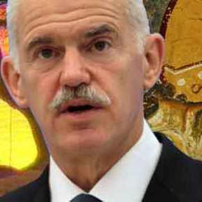 Μίλησε και ο ΓΑΠ: «Ακραίοι που καλλιεργούν διχόνοια» όσοι υπερασπίζονται τηνΜακεδονία!