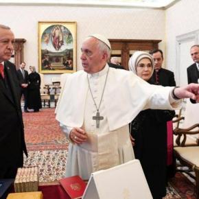 Δώρο με νόημα χάρισε ο Πάπας στονΕρντογάν