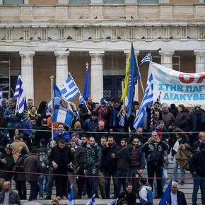 Ζωντανή μετάδοση του συλλαλητηρίου για το Μακεδονικό στοΣύνταγμα