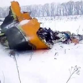 Ρωσία: Η ρωσική αντιτρομοκρατική στις έρευνες για την συντριβή – Νεκροί και οι 71 επιβαίνοντες(βίντεο)