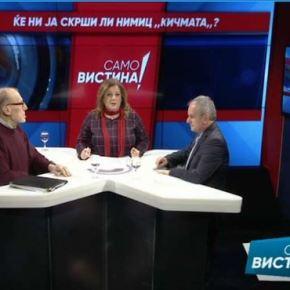 Σκόπια: Τηλεοπτική Συζήτηση Πρέσβεων για τοΌνομα