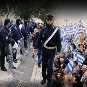Πρωτόγνωρα μέτρα ασφαλείας για τοσυλλαλητήριο