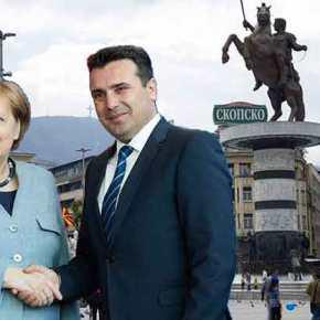 Η προδοσία ολοκληρώνεται: Έτοιμο το ΣύμφωνοΕλλάδας-Σκοπίων