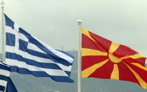 Σκόπια: Τηλεοπτική συζήτηση για αλλαγή συντάγματος και 'κόκκινες γραμμές'