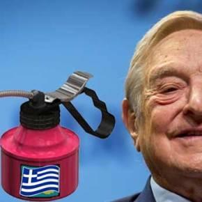 Ο Σόρος ΛΑΔΩΝΕΙ Έλληνες βουλευτές για να «πουλήσουν» τη Μακεδονία! Απίστευτη δήλωση Εισαγγελέα πρώηνπολιτικού!