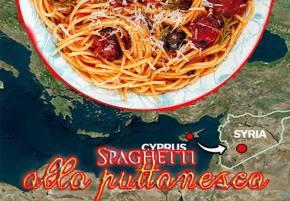 «Ψυχρολουσία» από Ρώμη: Ιταλίδα ΥΠΑΜ: «Θα μοιράσουμε με τη Τουρκία τα κοιτάσματα τηςΚύπρου»!