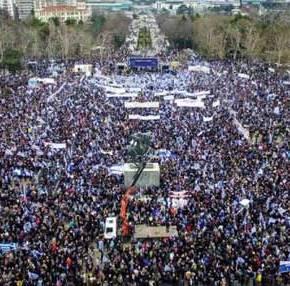 «FT: It's all Greek» Η μάχη του ονόματος και τοσυλλαλητήριο