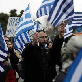 Ακυρώθηκε το συλλαλητήριο τηςΠάτρας