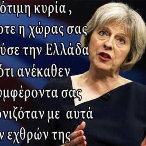 Πολιτική ήττα για την Κυβέρνηση και «σφαλιάρα» Βρετανίας στην Ελλάδα: Πρέπει να βοηθήσουμε την «Μακεδονία» να ενταχθεί στοΝΑΤΟ!