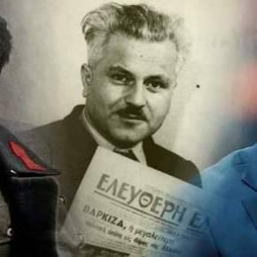 Μοναδικό ντοκουμέντο: Η απίστευτη ιστορία με το χρέος του ΣΥΡΙΖΑ στα Σκόπια – Ολα έχουν μιαεξήγηση