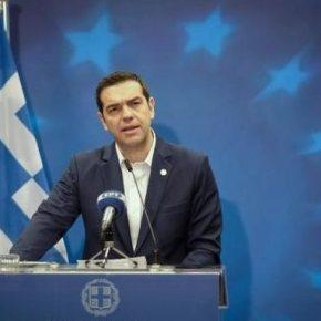Τσίπρας σε Τουρκία: «Υπάρχουν και όρια» – σε Σκόπια: «Το μέλλον σας δεν περνά από την Άγκυρα αλλά από τηνΑθήνα»