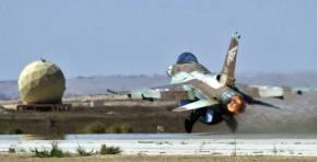 ΟΙ Ισραηλινοί έστειλαν Μαχητικά στη Κύπρο μετά τις πτήσεις των Τούρκικων F-16…Αφού δεν στέλνουμεεμείς!