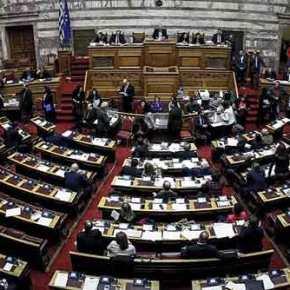 Σκάνδαλο Novartis: Παραπέμφθηκαν σε Προανακριτική Επιτροπή και τα δέκα πολιτικάπρόσωπα