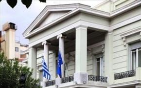 Σκοπιανό: Οργισμένη ανακοίνωση του ελληνικού ΥΠΕΞ για τον Επίτροπο ΓιοχάνεςΧαν