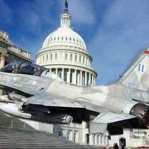 """""""Κλείνει"""" η συμφωνία για τα F-16 μέσω """"αμερικανικής βοήθειας"""" από τοΚογκρέσο"""