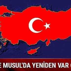Τούρκος Πρέσβης στη Βαγδάτη: «Η Τουρκία θα επεκταθεί και πάλι στηΜοσούλη»